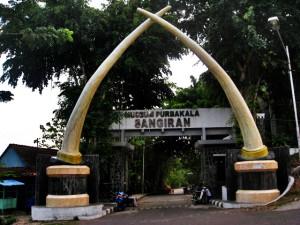 GATE OF SANGIRAN MUSEUM