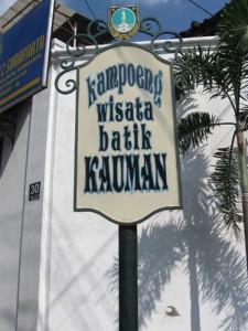 Kampung-Batik-Kauman-Solo-1-potensijateng.com_